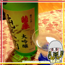 frame_denchukun
